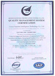 QMS Certificat