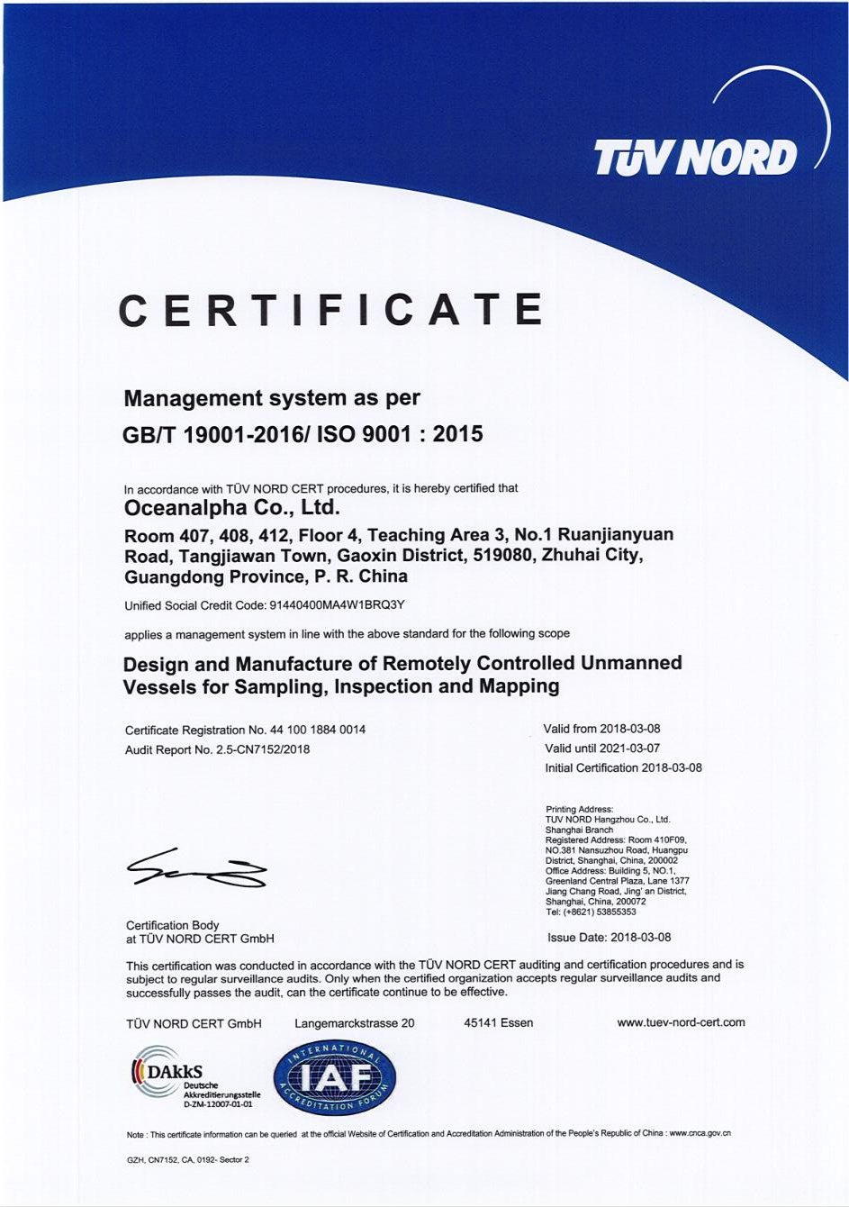 IEC Certificat