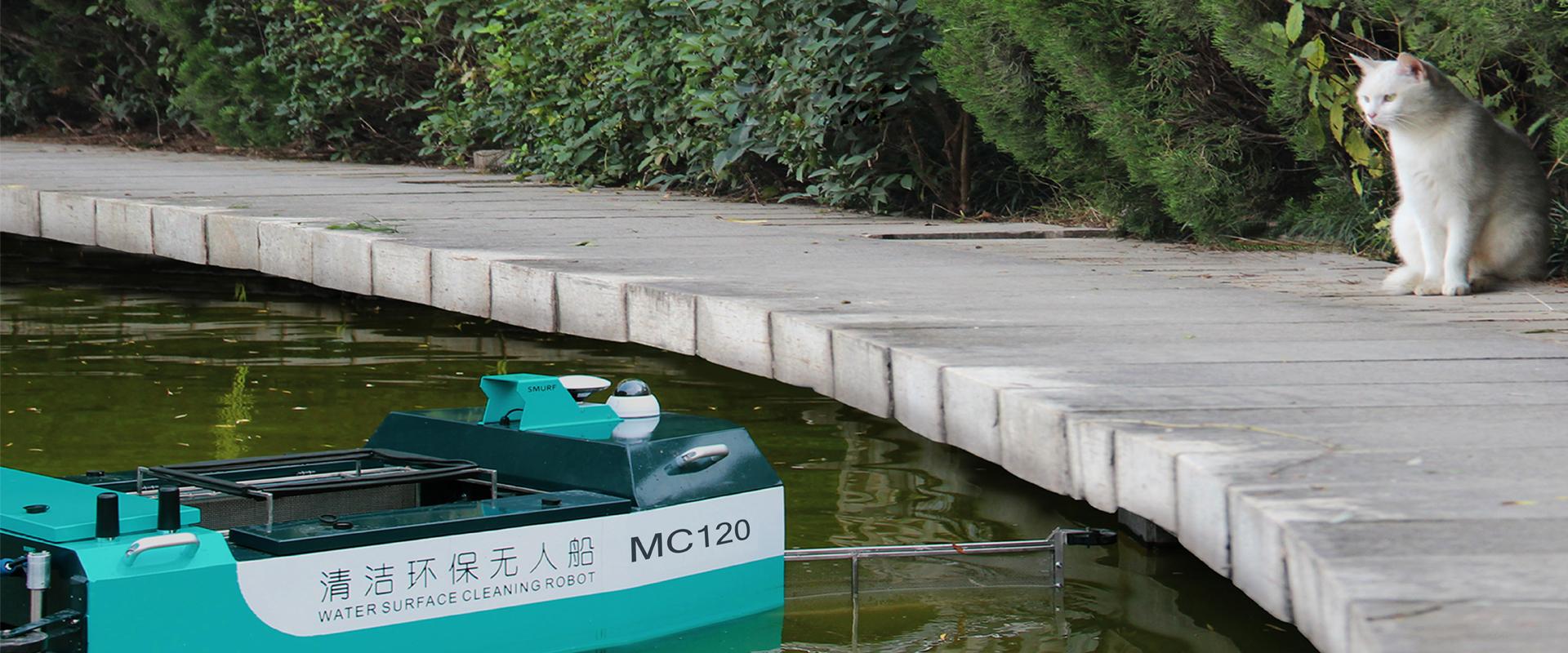 MC120